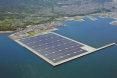 New 700 MW Solar Power Plant