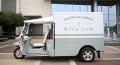 Etuk Viva Juice Truck