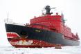 Russian Ice Breaker ship
