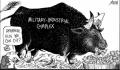 MIC Military Industrial Complex Budget Hog Bull